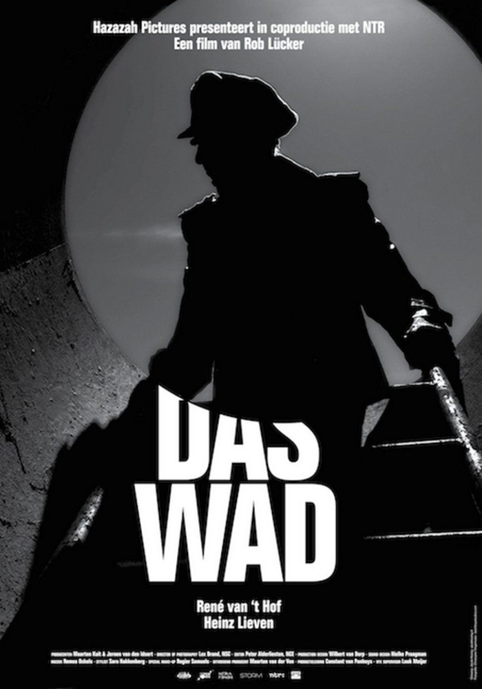 feature film 2014 das wad